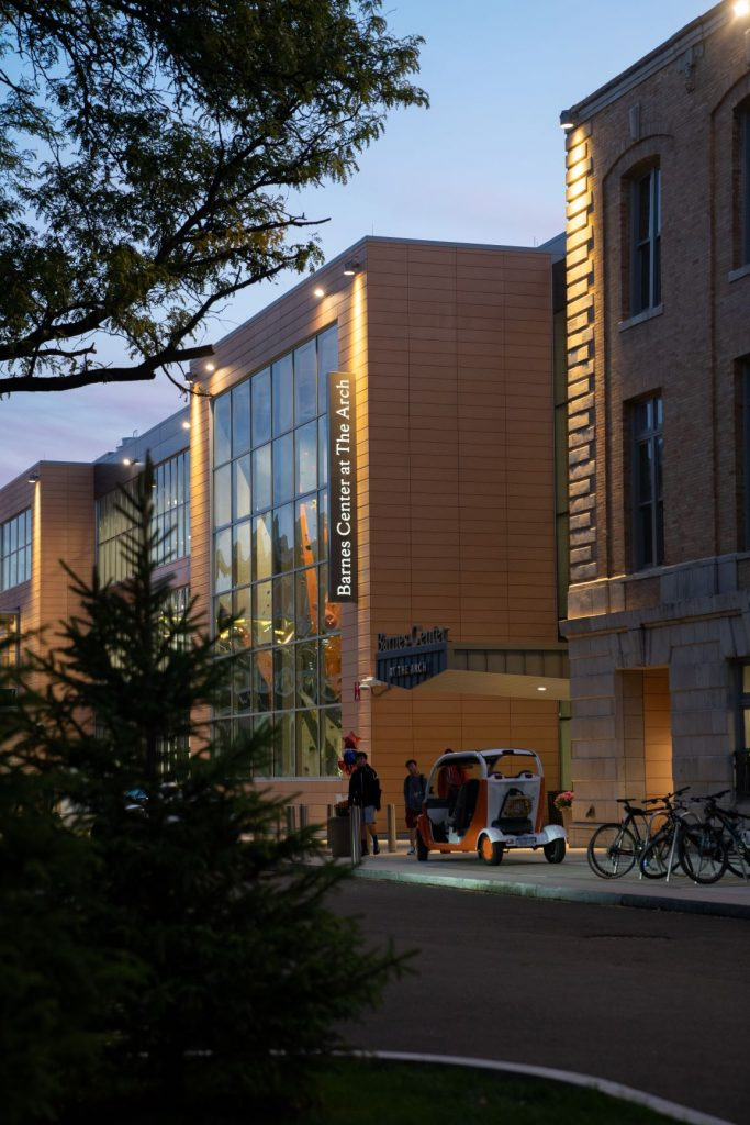 The Barnes Center at the Arch is an integrated health, wellness, and recreation services center.